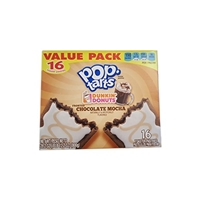Kellogg's Pop-Tarts Dunkin' Donuts Frosted Chocolate Mocha Toaster Pastries, 16ct 28.2oz Food Product Image